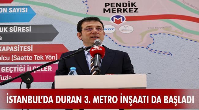 """""""ULAŞIMA VE METROYA ÖNCELİK VERİYORUZ"""""""