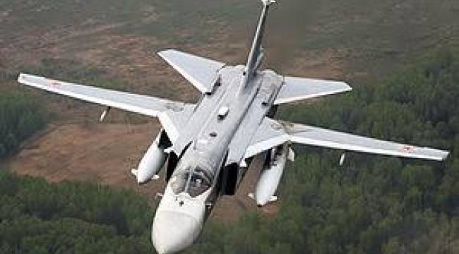 Rejime Ait İki Adet Su-24 Tipi Uçak Düşürüldü