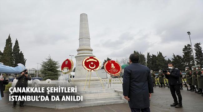 18 Mart Çanakkale Zaferi'nin 106'ıncı yıl dönümü